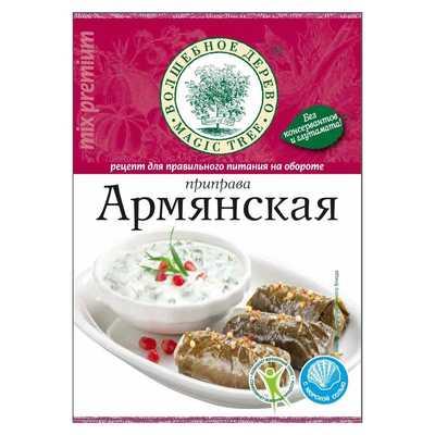 14 абхазская приправа