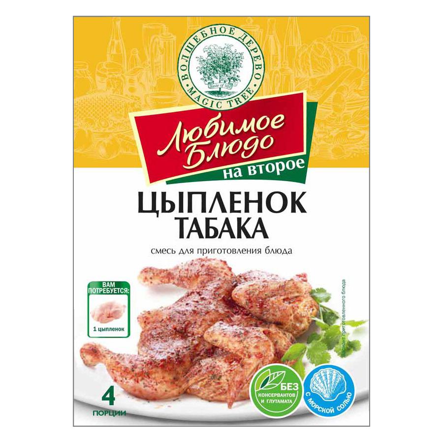 Смесь для приготовления «Цыпленок табака», 30 г