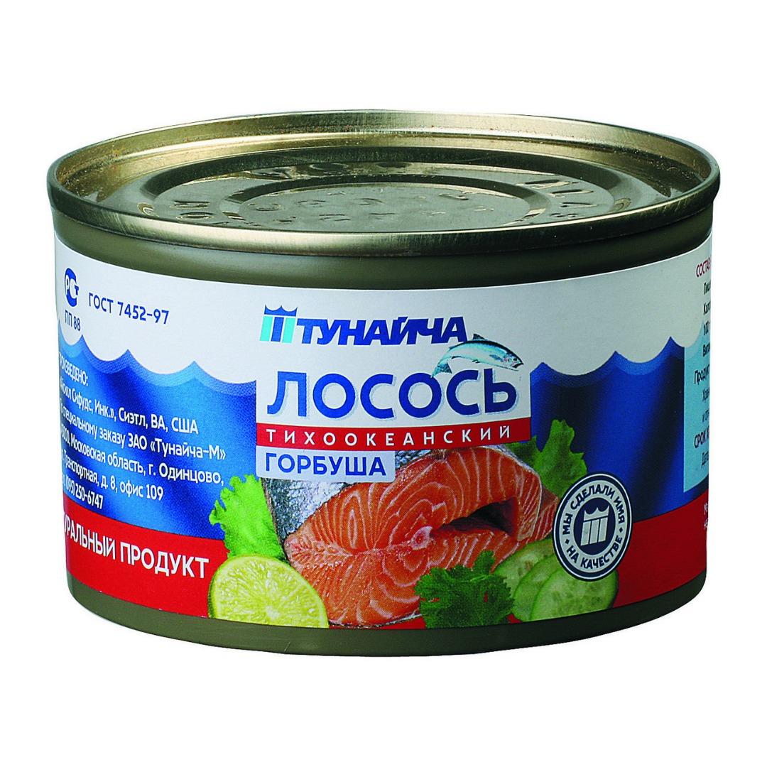 Горбуша натуральная «Тунайча», 225 г