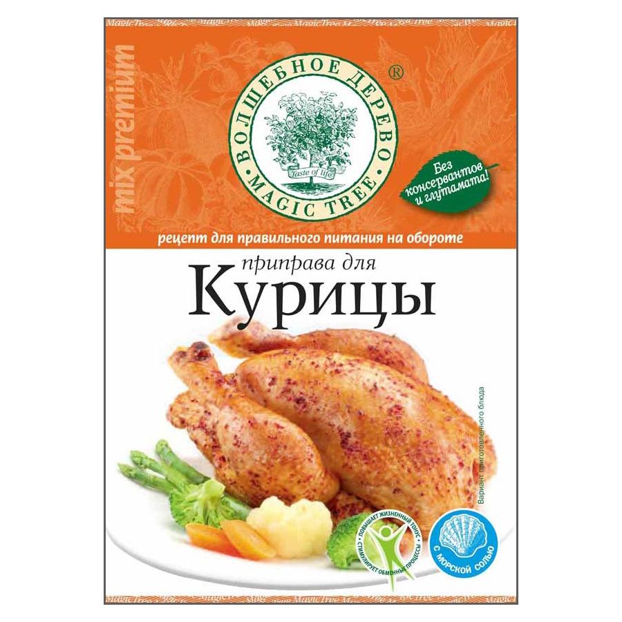 Приправа для курицы с морской солью, 30 г