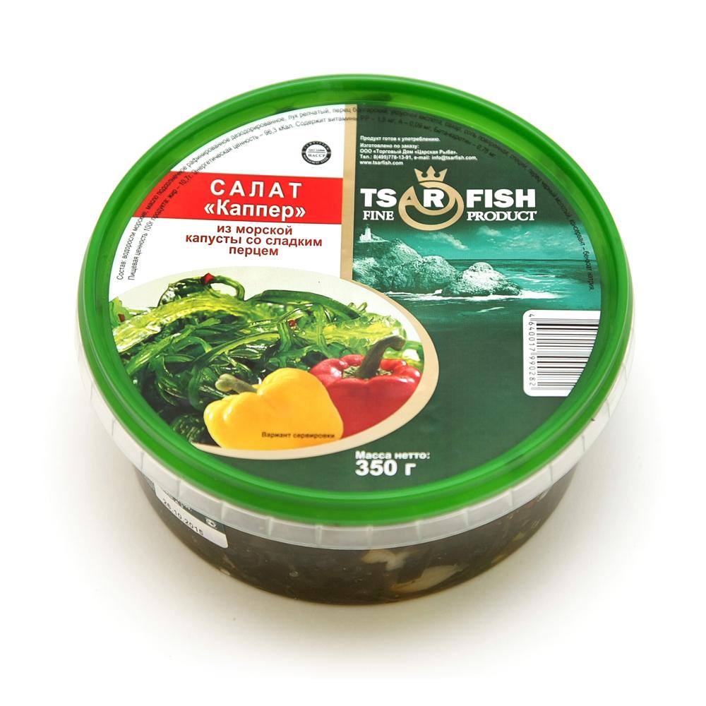 Салат из морской капусты «Каппер», 350 г