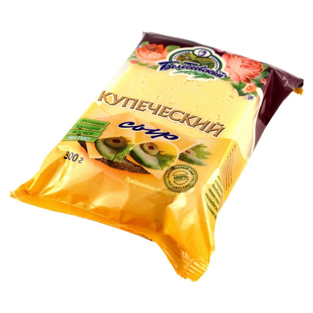 Сыр «Купеческий» Белебеевский 55%, 300 г