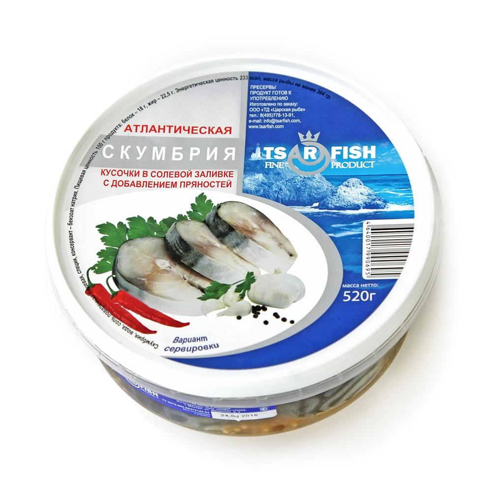 Скумбрия, кусок в пряной заливке «Царская рыба», 520 г