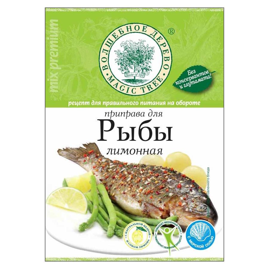 Приправа для рыбы лимонная, 30 г