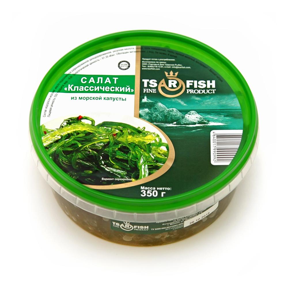 Салат из морской капусты «Классический», 350 г