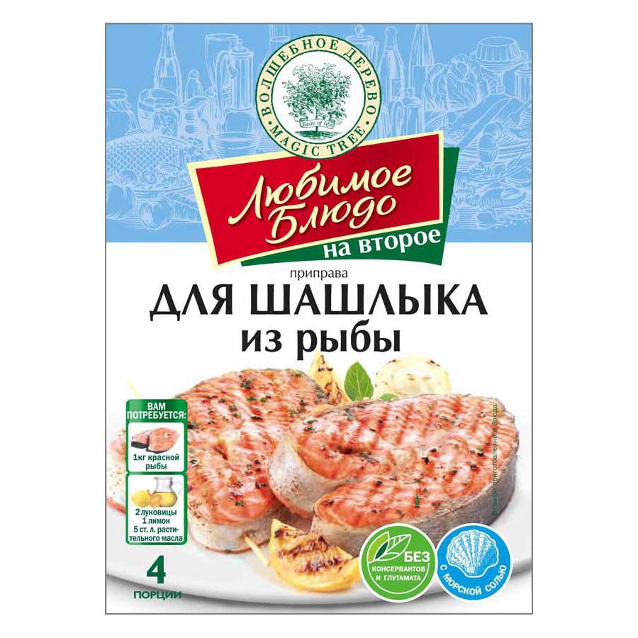Приправа для шашлыка из рыбы, 30 г