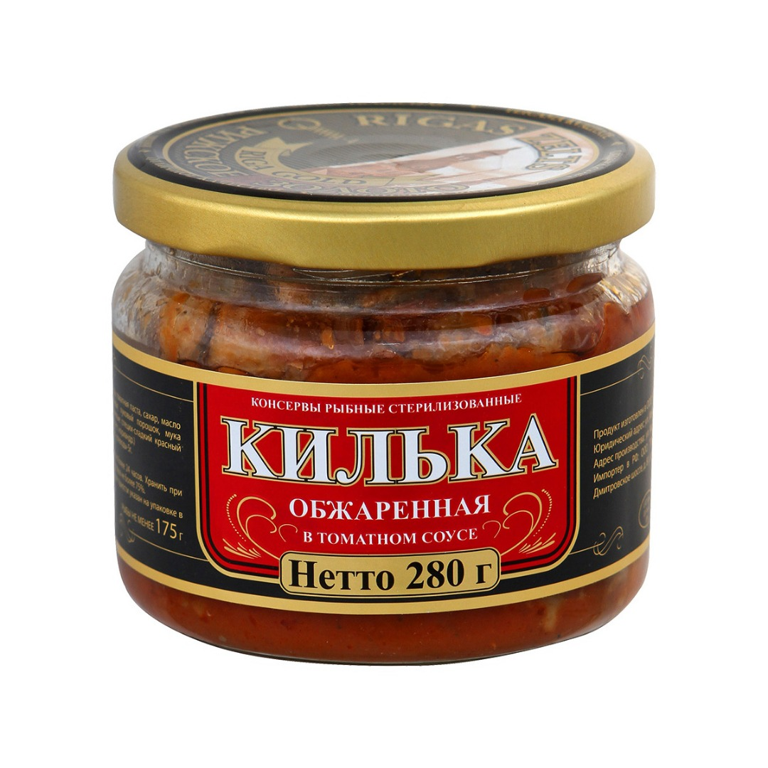 Килька в томатном соусе с пошагово