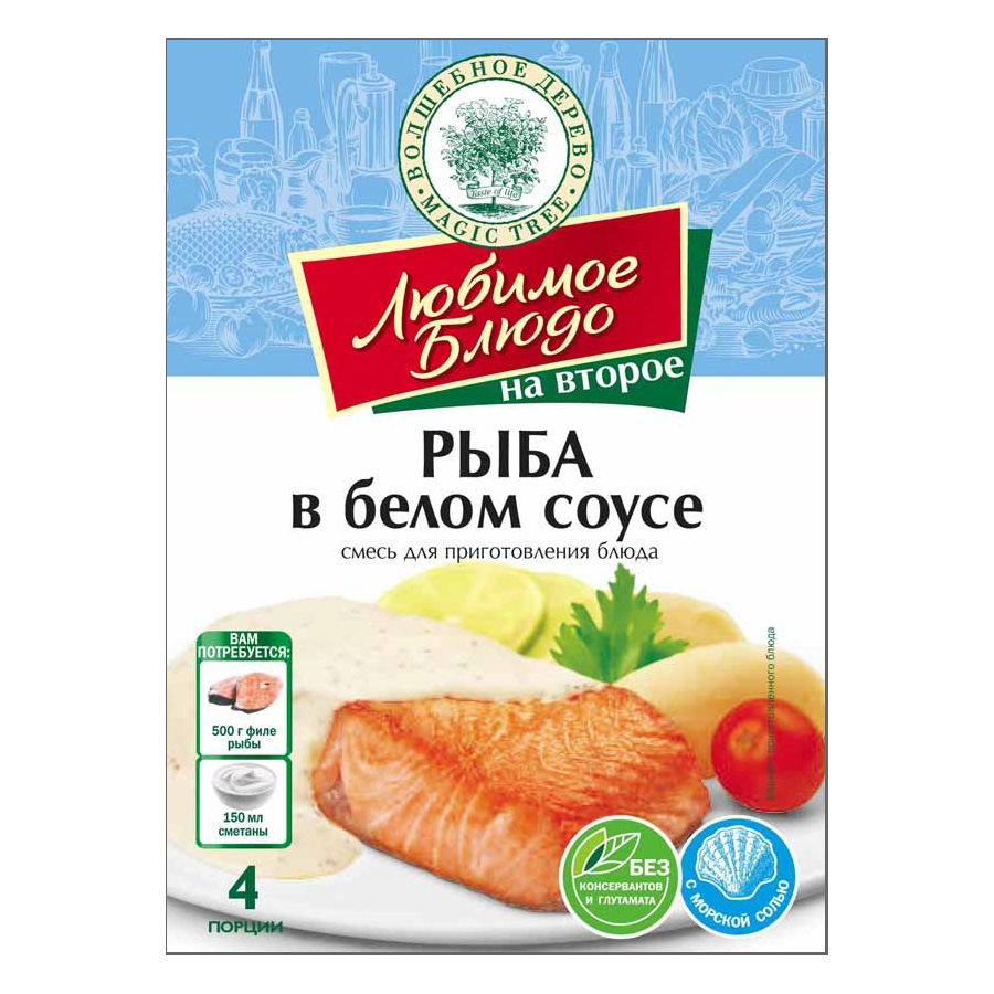 Смесь для приготовления блюда «Рыба в белом соусе», 30 г
