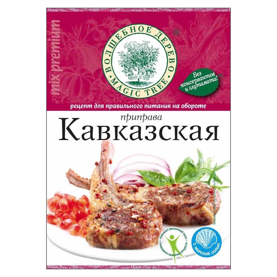 Приправа «Кавказская», 30 г