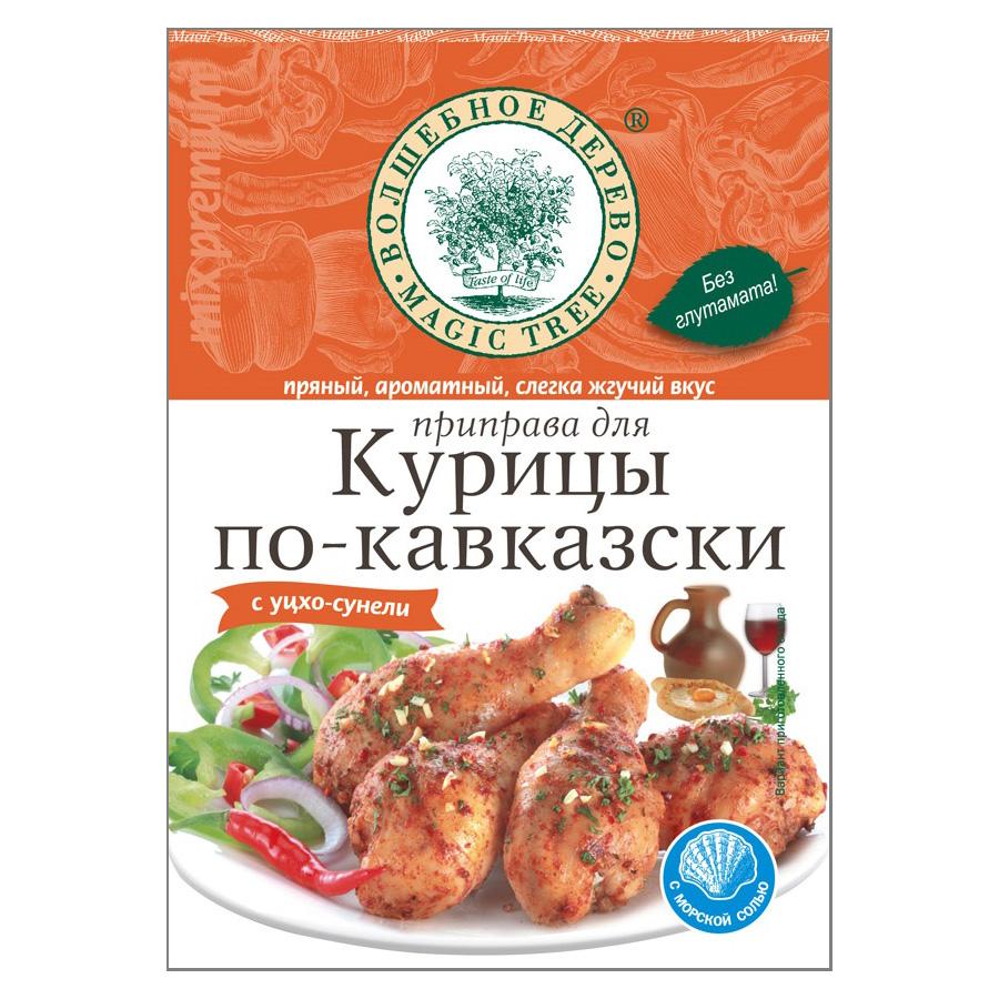 Приправа для курицы по-кавказски, 30 г
