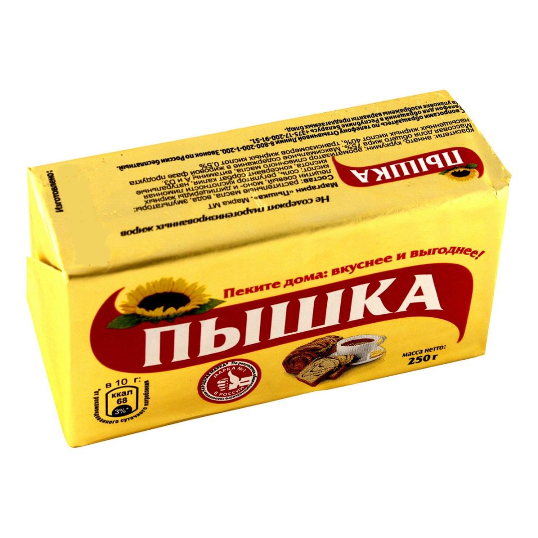 Маргарин сливочный для выпечки «Пышка» 75%, 250 г