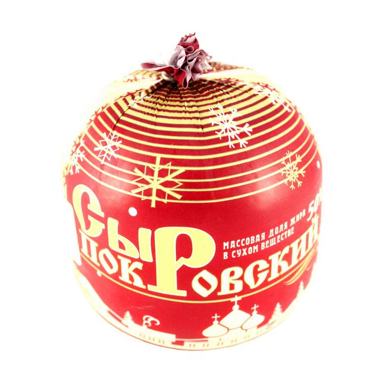Сыр «Покровский» алтайский, 50%, шар 600 г
