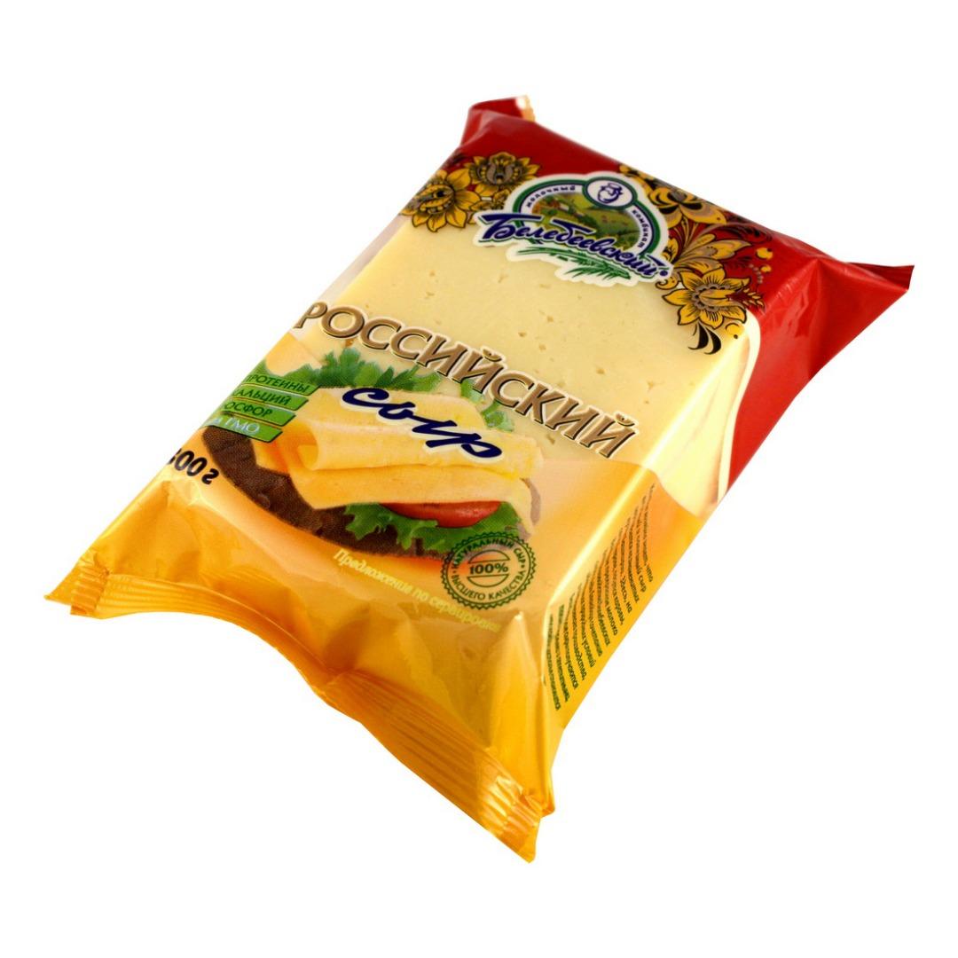 Сыр «Российский» Белебеевский 45%, 300 г