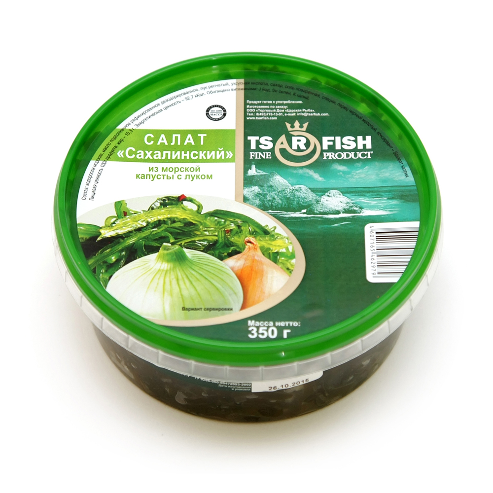 Салат из морской капусты «Сахалинский», 350 г