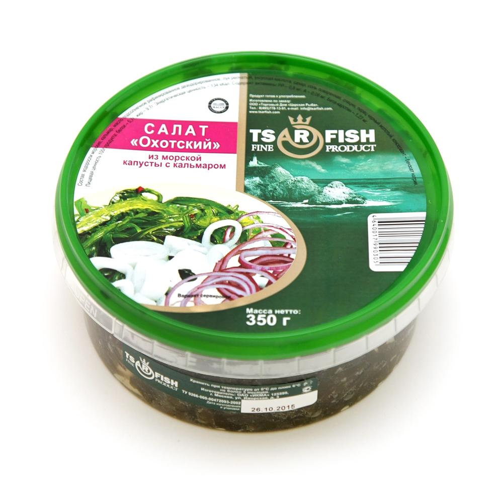 Салат из морской капусты «Охотский», 350 г