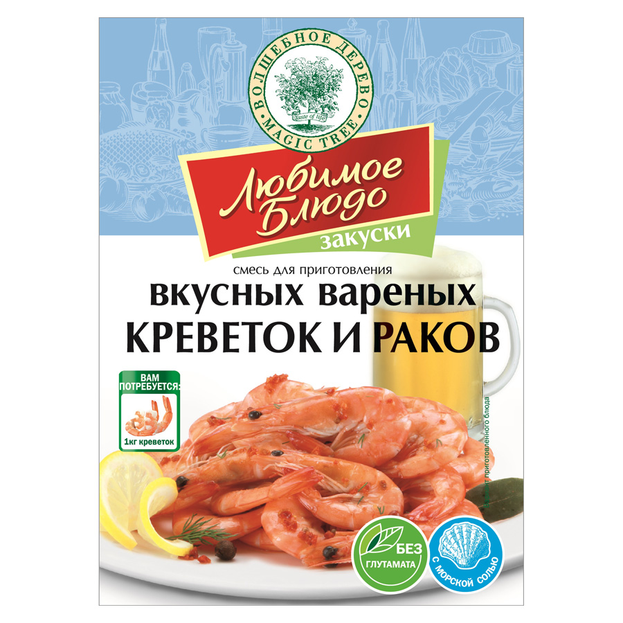 Смесь вкусные вареные креветки и раки, 55 г