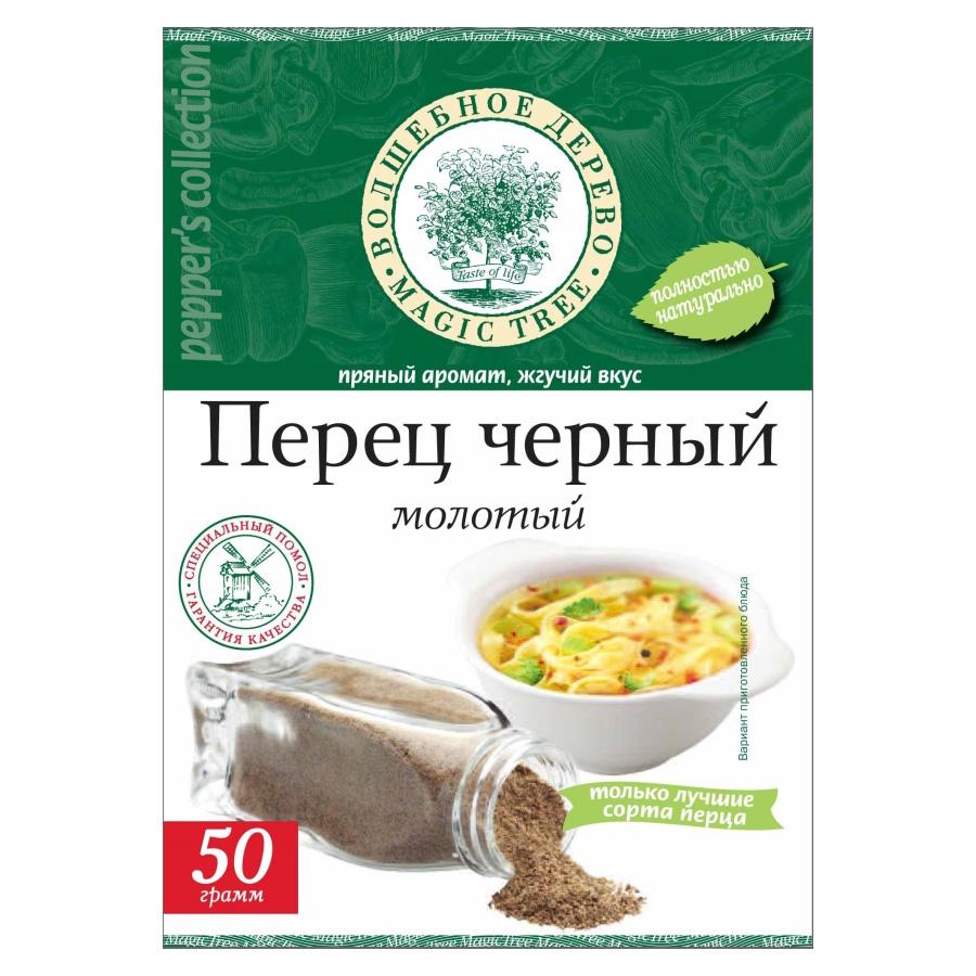 Перец черный молотый, 50 г