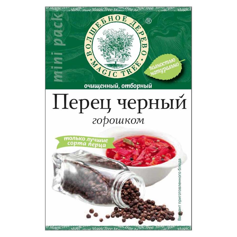 Перец черный горошком, 50 г