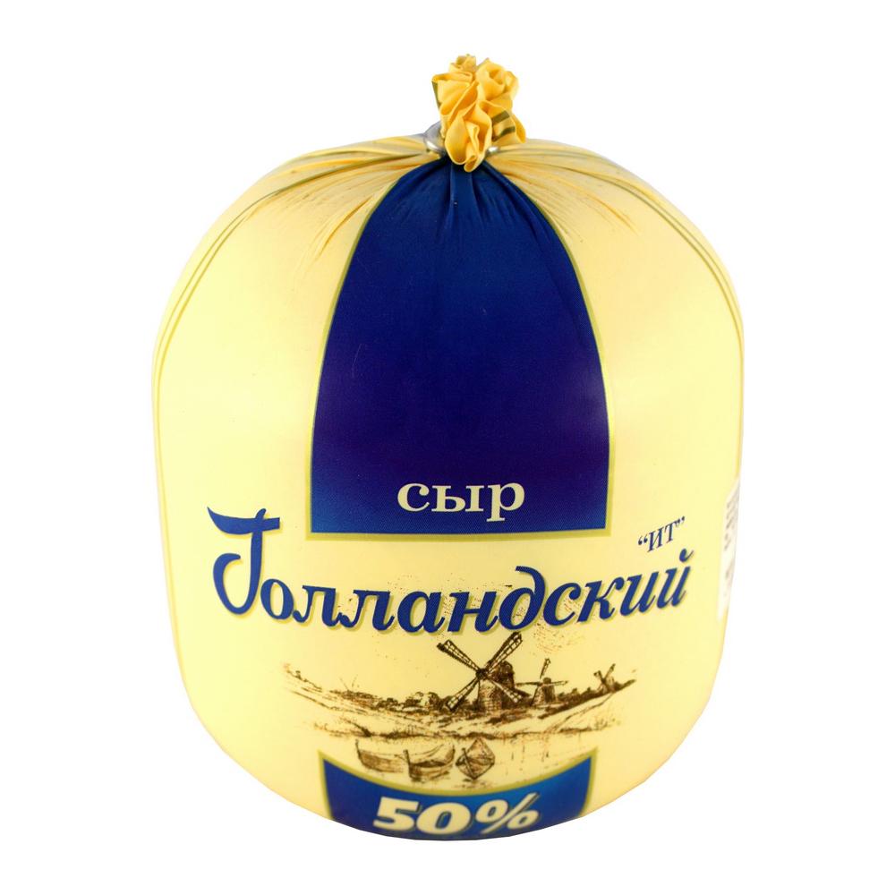 Сыр «Голландский» Мамонтовский, 50%, шар 300 г